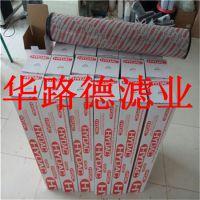 供应HYDAC/贺德克01400D010BN滤芯