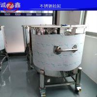 诚鑫机械食品储存罐食品物料移动拉罐不锈钢材质