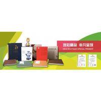 北京彩色数码印刷|彩色数码印刷厂家