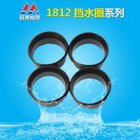 山东旺星橡塑制品厂-莱芜反渗透膜挡水圈