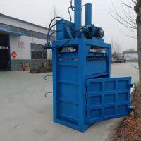 宇晨机械订做废料打包机 尿不湿打包机价格 10T废纸压块机