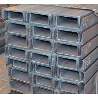 遵义槽钢钢材批发销售,贵州槽钢批发商