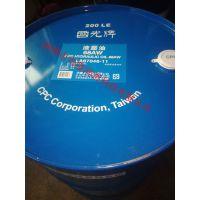 热销正品国光牌滑道机油CPC Way Lubricant 32、68、150、220 导轨油