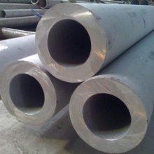 35crmo钢管制造厂-山东翔铭钢管厂-晋城35crmo钢管