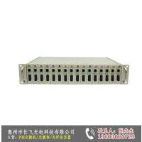 武汉光收发器机架-长飞光电科技