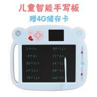 初忆8.5寸儿童早教机可充电可拓展智能学习机 益智幼教故事机批发