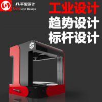 3D打印机 工业设计公司 ID 智能设备 外壳 钣金 外观 CAD结构设计