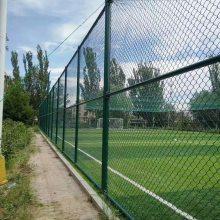 供应护栏网 勾花护栏网 球场围栏 体育场围栏