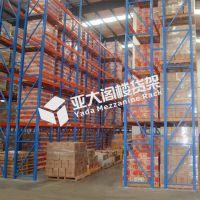 广州阁楼货架厂家直销 仓库货架 阁楼平台