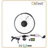 自行车改装电动车套件/电动车配件直销/500W前驱电机/欧洲专供