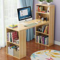 美式书桌书架组合家用组合桌伸缩桌简约书柜一体阳台清新学习宿舍