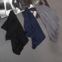 3条装冰丝男士内裤男平角裤纯色一片式无痕透气中腰四角裤头青年