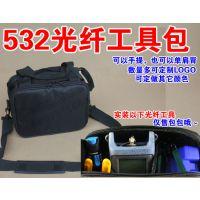 防水加厚牛津布手提包单肩包套装光纤工具包532定做订一件代发