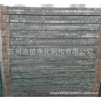 玻璃钢铝蜂窝夹芯板 用于药厂、食品厂等净化间墙面、天花板