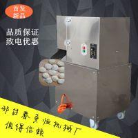 厂家直销 全自动面剂子机 多功能面团分割机 烧饼/圆馒头分割机