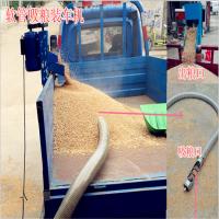 电动车载吸粮机制造商新型 粉料输送机