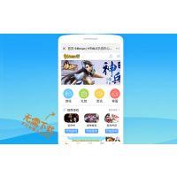 94hwan网页游戏代理,手游代理,手游联运平台,手游SDK