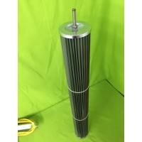 滤网FL-1120-电厂聚结脱水装置配套滤芯