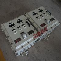 华隆BXMD防爆照明动力配电箱生产厂家资质齐全非标定制防爆配电箱