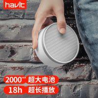 havit/海威特 M13蓝牙音箱手机扩音器迷你支付宝微信收钱提示语音