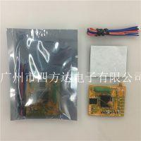 XBOX360 SLIM run 1.0维修工具 360 run 1.0带线