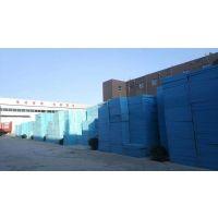 安业挤塑板 挤塑聚苯板 抗压强度大于200 b1级阻燃 保温隔热材料