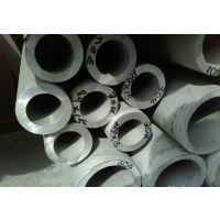供应河北310S不锈钢工业管0cr25ni20耐高温不锈钢管材宝丰集团山东骏钢泓