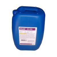吕梁氨氮去除剂除磷剂生活废水高效配方治理药剂