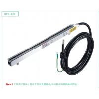 日本VESSEL威威无风离子风棒,新产品HPB-系列(ZZZ201811)