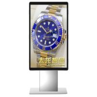 P2.94 85寸智慧商圈《户外广告机,LED广告屏》全球领导厂家,太龙智显