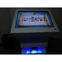 武汉40寸电子留言软件触控一体机出售
