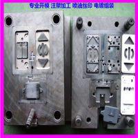 深圳注塑模具承接手枪钻塑料外壳注塑加工 软胶塑料模