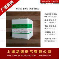 快速熔断器170M4461 660V 900A 上海龙熔电气