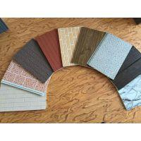 重庆金属雕花板,金属雕花外墙板,金属装饰保温板