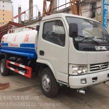 供应武汉二手洒水车(5吨 10吨 12吨 15吨 20吨)厂家直销