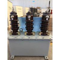 35KV户外高压真空断路器厂家
