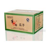 【杭州纸箱厂】供应杭州包装盒设计纸箱定制定做淘宝纸箱快递纸箱飞机盒