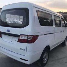 金龙d11新能源汽车出租-蓝色天空-金龙d11新能源汽车
