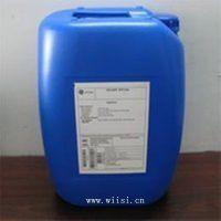 深圳高效污水脱色剂,专业染料废水沉淀絮凝剂