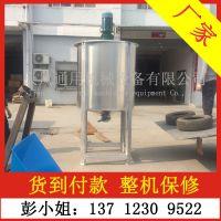 广东产净洗剂液体搅拌机 洗手液混合机 304不锈钢防腐蚀油加热桶