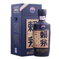 赖茅传承蓝酱香型白酒53度500ml传承赖茅正品好酒限量发售