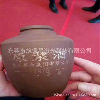 盒形工艺品陶瓷酒瓶小型激光雕刻机 木版竹简书激光切割机厂家