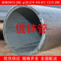 镀锌管SGP(ZN)材质Q235规格DN40外径48厚度3.25热镀锌钢管