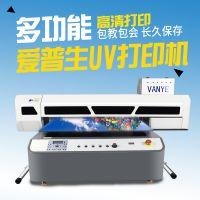 珠海背景墙uv打印机厂家直销 万业智能爱普生八色uv打印机领导品牌