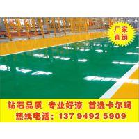 东莞长安环氧树脂防静电地坪工程