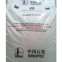 长期供应拉丝级 PPH-T03 S1003 质优价廉