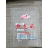 包装袋的供应厂家可以专业定制 火锅调料蘸料包装袋食品包装袋