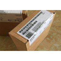 原装西门子PLCS7-1500 数字量输入输出模块 6ES7 523-1BL00-0AA0