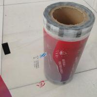 山东厂家生产pp透明鸭货盒低温易揭封口膜