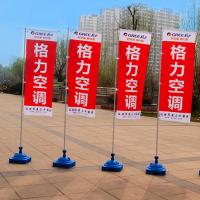 广告旗帜西安门店开业注水旗3米5米 商场大酬宾伸缩刀旗旗杆